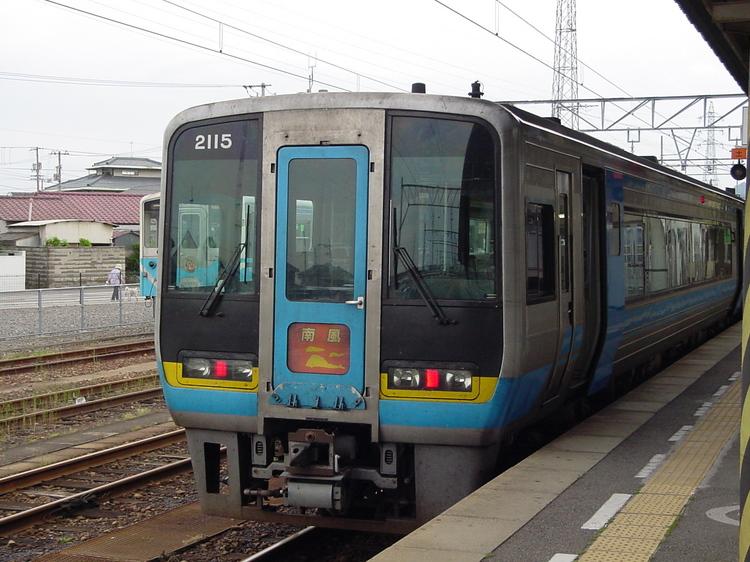 JR土讃本線(特急 南風).jpg