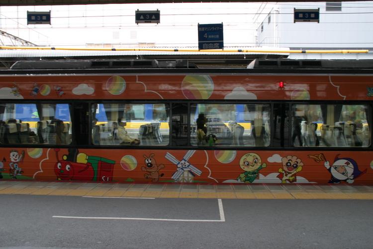特急「南風」アンパンマン列車.JPG